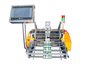 FK-300 automatic feeder