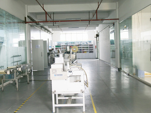 Machine sample showroom